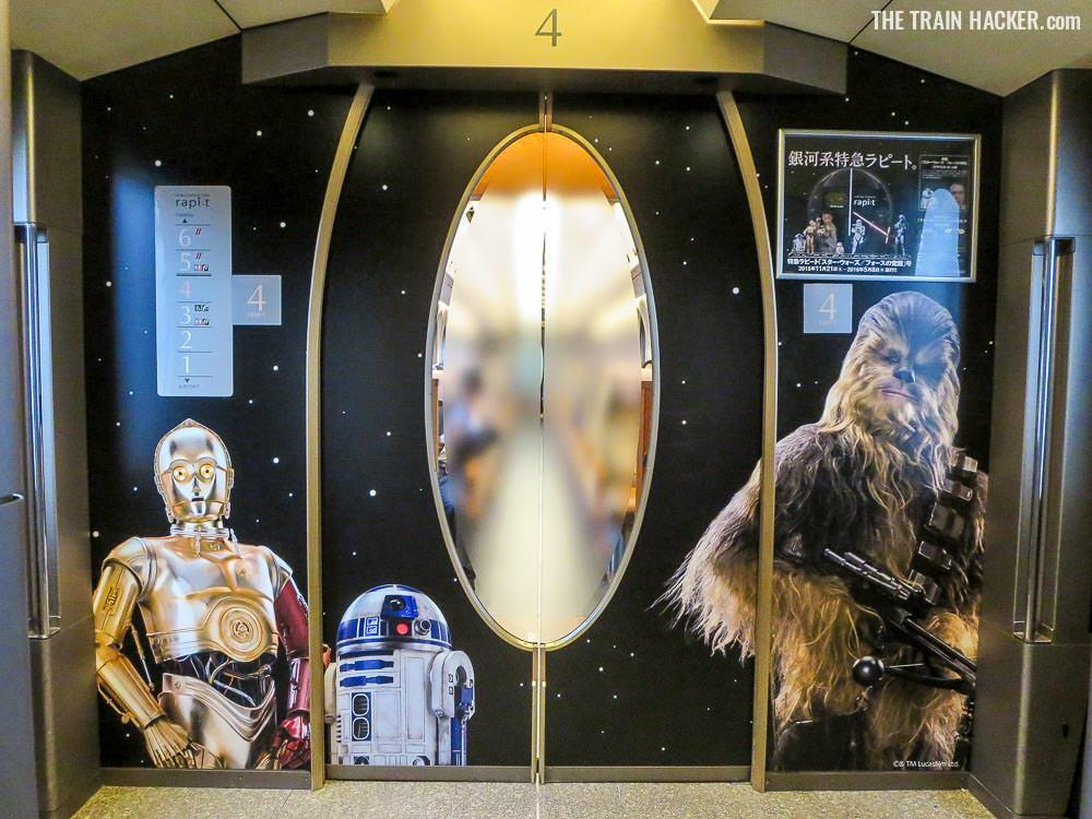 Classic Star Wars characters C3PO, R2D2 & Chewbacca