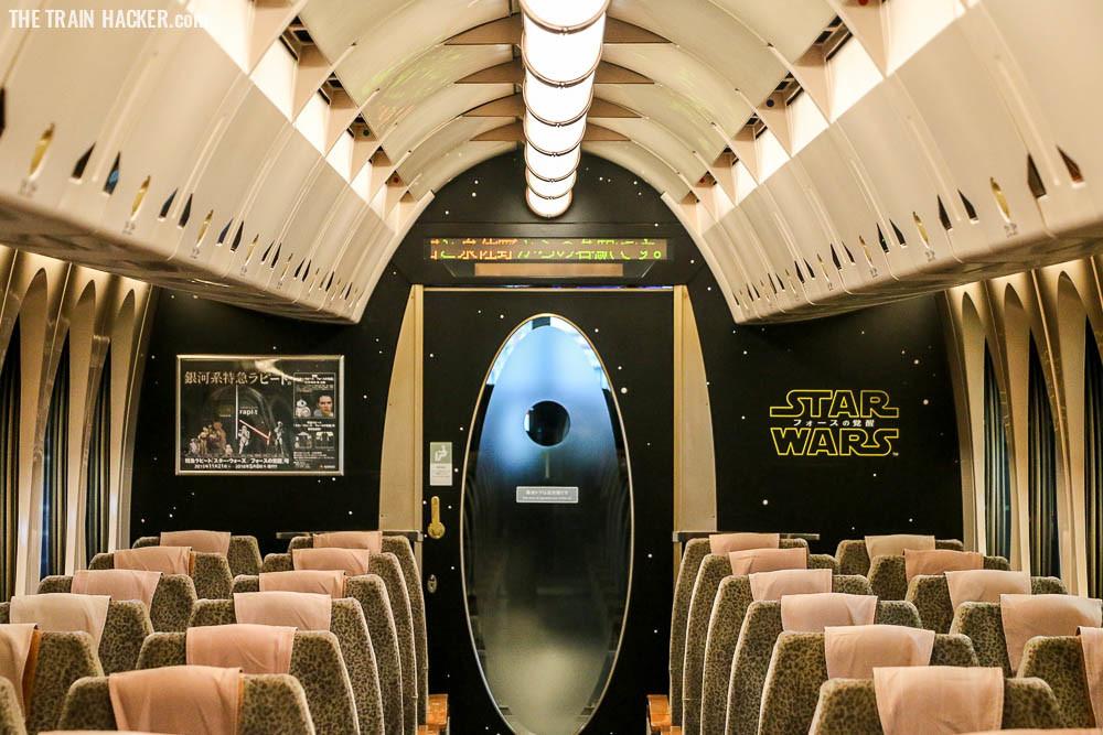 Nankai carriage lighting where Art Deco meets sci-fi design