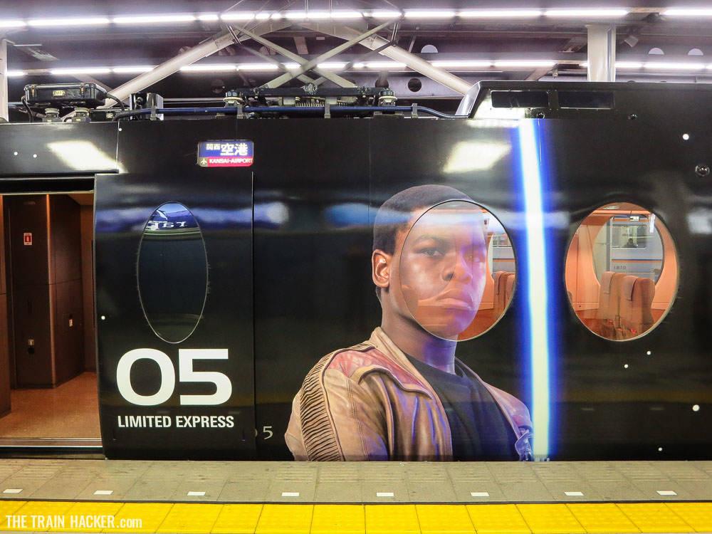 Star Wars Train Exterior - Finn