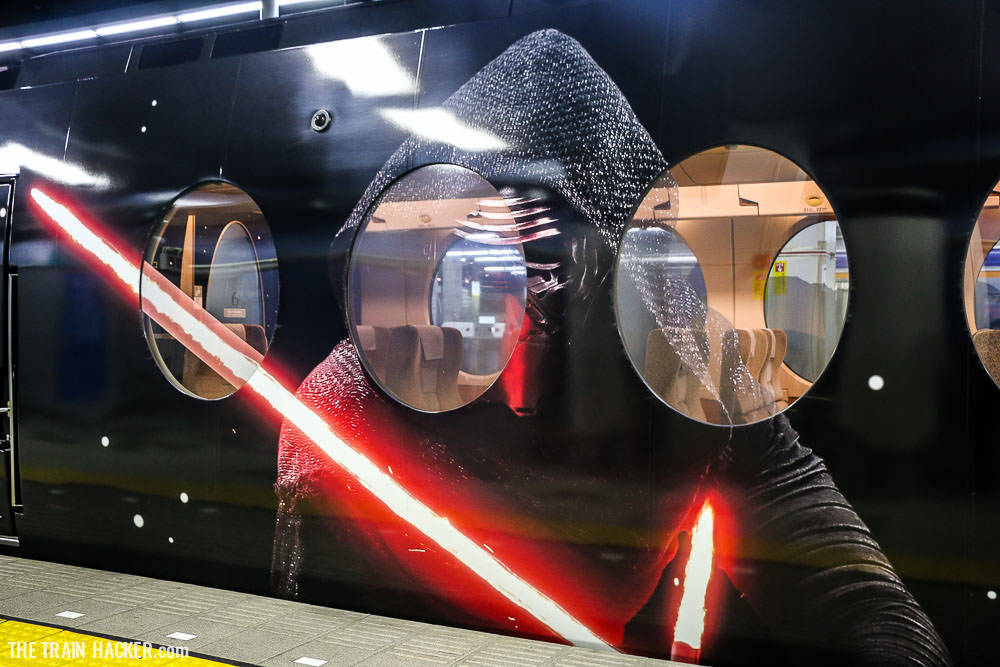 Star Wars Train Exterior - Kylo Ren with Crossguard Lightsaber
