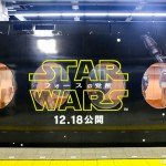 Japan's Star Wars Train: All Aboard Kansai International to Osaka Namba Nankai Train