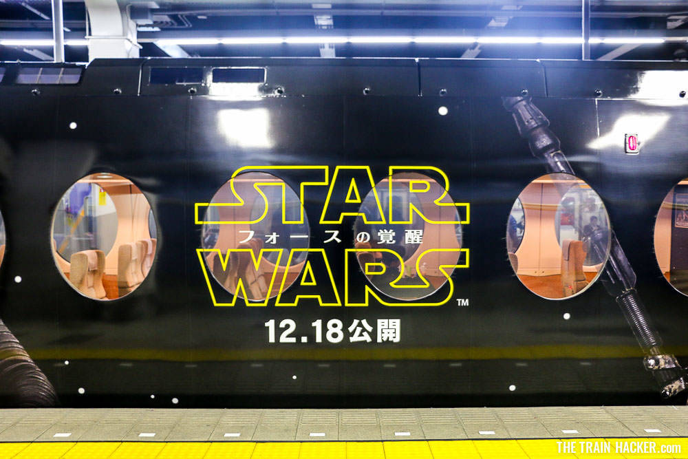 Star Wars Train - Kansai Airport to Osaka - Nankai Limited Express